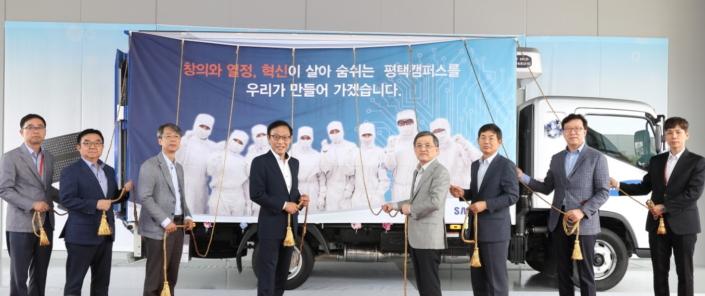 Pyeongtaek-Semiconductor-plant